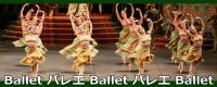 横浜 レンタルスタジオ でバレエ 教室 が開講できます