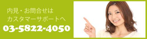 横浜『馬車道』 レンタルスタジオ のお問い合わせ